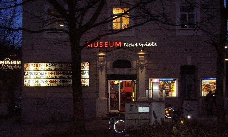 Cinemas in Munich: Museum Lichtspiele